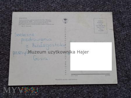 BIAŁYSTOK Klasycystyczna cerkiew katedralna Św.M