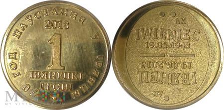 Duże zdjęcie 214. 70 rocznica Powstania Iwienieckiego 1943