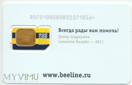 Karta SIM Beeline GSM (Билайн) - 8