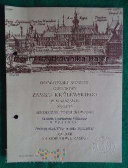 Dar na odbudowę Zamku Królewskiego w Warszawie