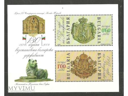 130 -България