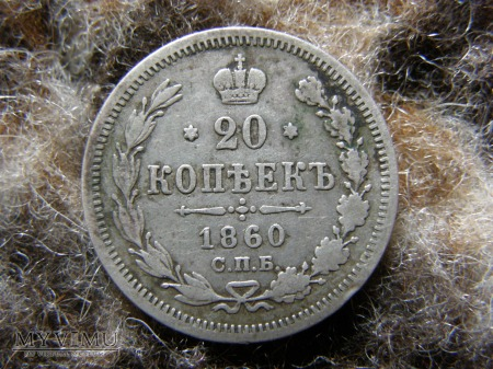 20 KOPIEJEK 1860 ROK