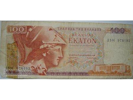 100 drachm
