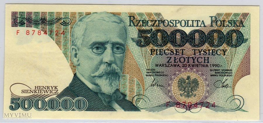 нужны срочно деньги в долг под расписку в москве сегодня