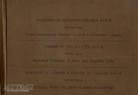 Duże zdjęcie Transporter BAT-M. Katalog części