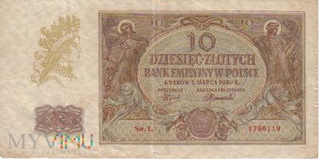 """10 zł1940r""""Młynarka"""""""