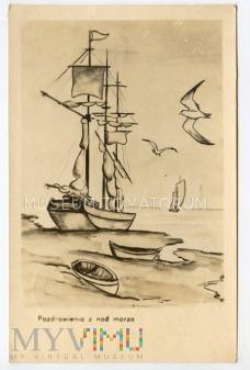 Pozdrowienia z nad morza - 1952