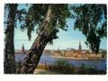 Zobacz kolekcję Szwecja - pocztówki ze Szwecji
