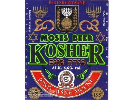 Etykieta KOSHER 45