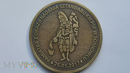 Nadanie Sztandaru KM PSP w Sosnowcu