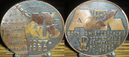 060. 25 lat kapliczki na Wykusie 1957-1982