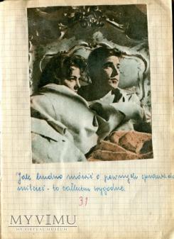 Audrey Hepburn Jean Gabain + scrapbooking