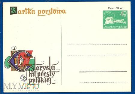 400-lecie Poczty Polskiej.1958.2b