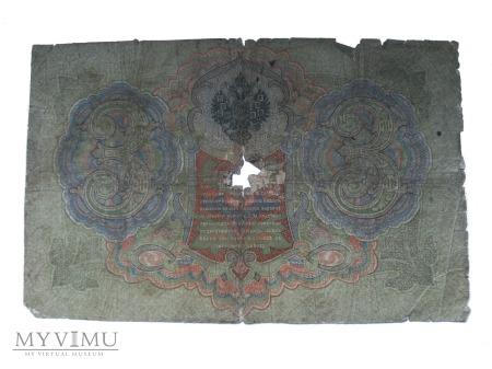 3 Ruble, 1905 rok. (2)