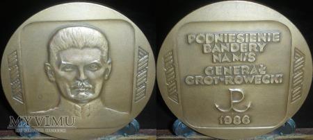 055. Podniesienie bandery na M/S Generał Rowecki