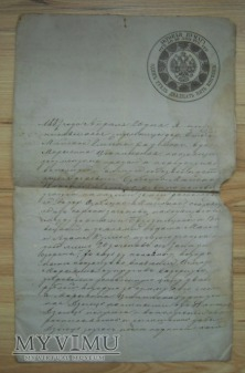 dokument carski, rok 1889
