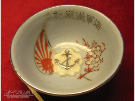 Miseczka do sake - Cesarska Marynarka Wojenna.