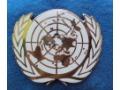 Zobacz kolekcję ONZ