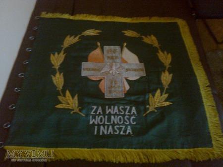 Sztandar ZBoWiD-u z Kielc, 1000% ORYGINAŁ !!!
