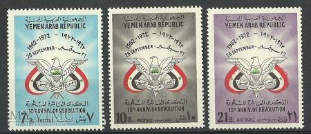 لجمهوريّة العربية اليمنية