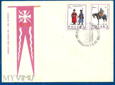 Wojsko Jana III Sobieskiego-5.7.1983c