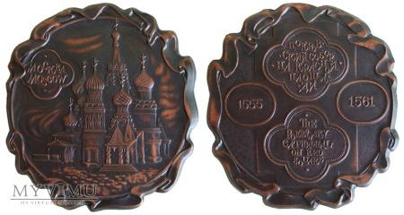 Sobór Pokrowski medal brązowy 1961
