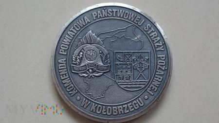 Na Pamiątkę Wręczenia Sztandaru Kołobrzeg
