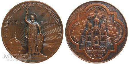 Duże zdjęcie 1000-lecie chrztu Rusi medal brązowy 1988