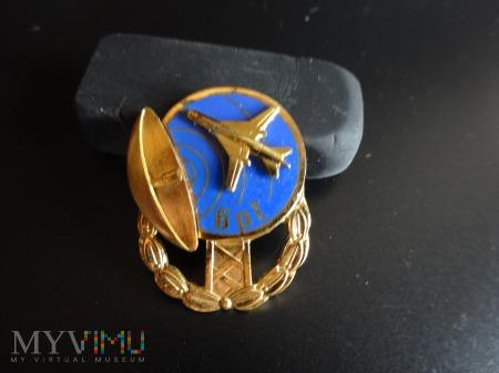 6 Pułk Łączności; Śrem