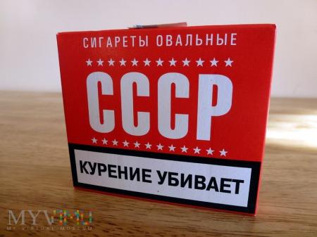 Papierosy SSSR (CCCP)
