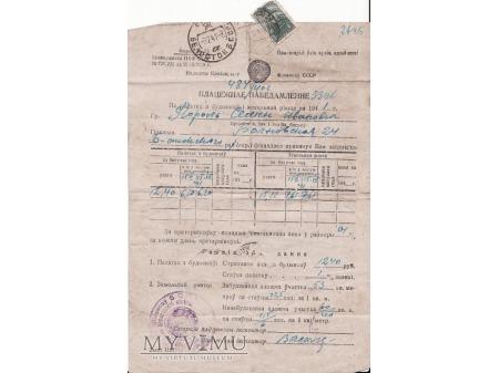 Nakaz podatkowy z 1941.