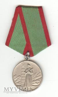 Medal za Wybitne zasługi w ochronie granic ZSRR