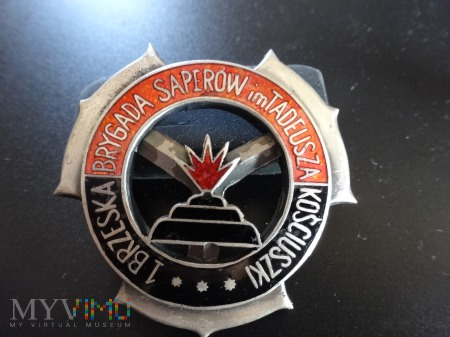 Numerowana Odznaka 1 Brzeska Brygada Saperów