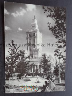 Duże zdjęcie WARSZAWA Pałac Kultury i Nauki 30 kondygnacja
