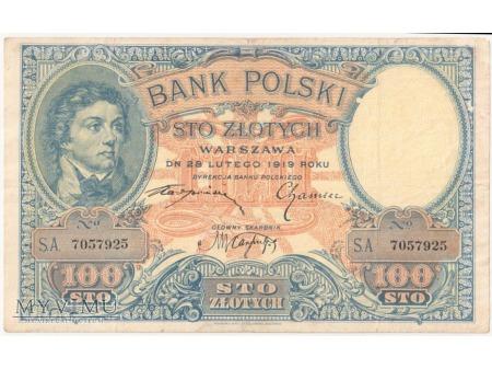 100 złotych 28 lutego 1919 rok seria S.A.