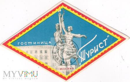 ZSRR - Moskwa - Hotel