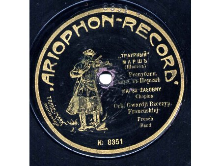 Ariophon-Record