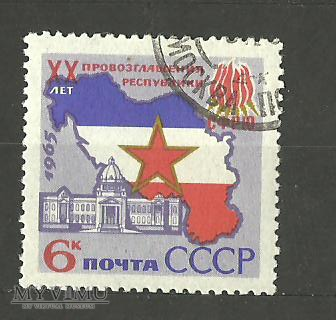 SFR Jugosławia