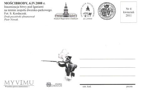 Iganie - 180 rocznica - pocztówka 4