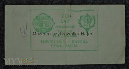 70 lat PZŁ Wystawa Łowiectwa Bilet wstępu