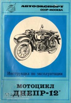 Dniepr 12. Instrukcja z 1982 r.