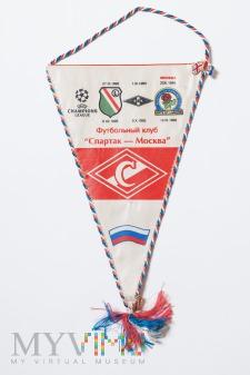 1995-1996 - Champions League