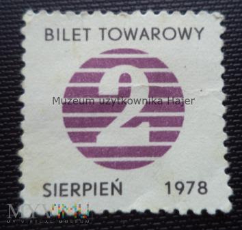 1978 sierpień - kartka na cukier