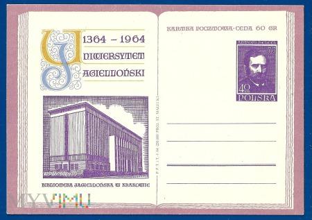 600-lecie Uniwersytetu Jagiellońskiego.1964.b