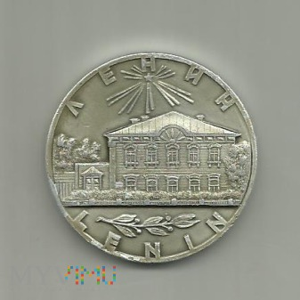 LENIN 1870