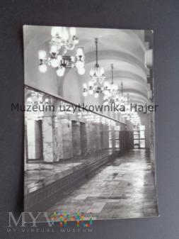 ZABRZE Teatr Nowy . Hall