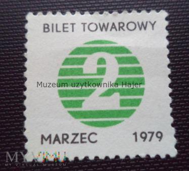 1979 marzec - kartka na cukier