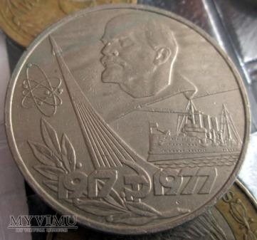 1 rubel - 1977