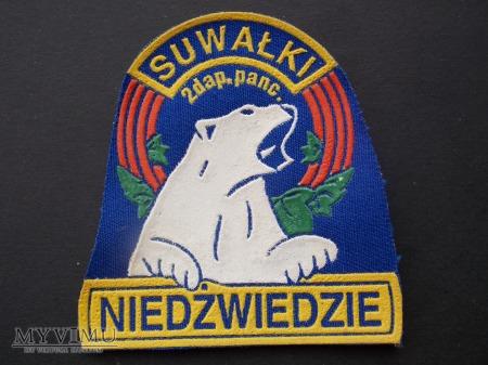 2 dywizjon art.ppanc.-14 PA Ppanc-SUWAŁKI