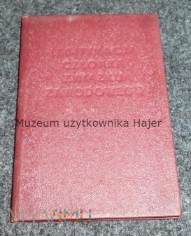 Legitymacja Związek Zawodowy Górników 1977 r